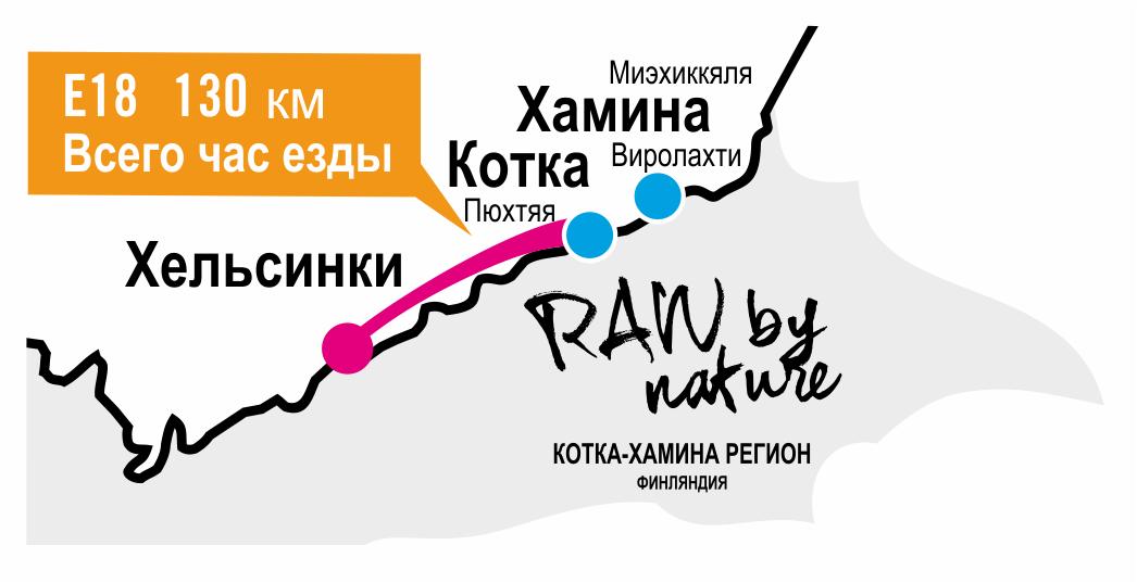 Регион Котка-Хамина как добраться карта