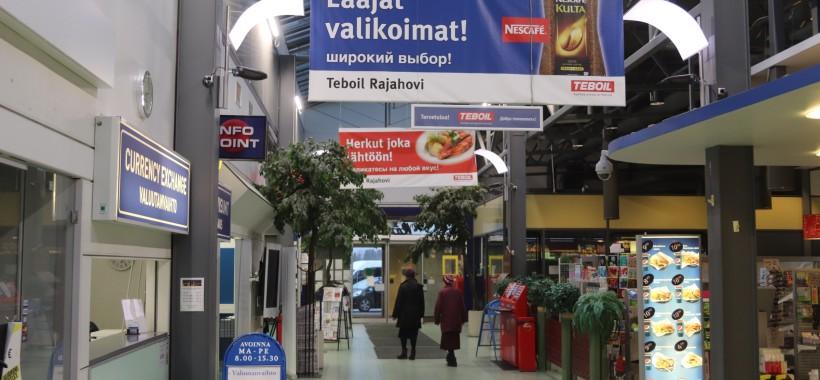 Rajahovi Virolahti