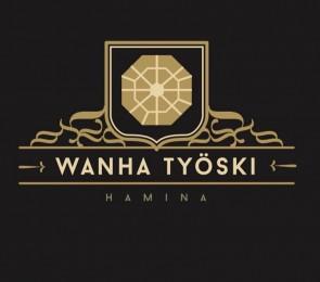 wanha työski_hamina_finland.jpg