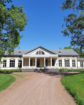 Harjun päärakennus, Kuva: Paula Rissanen
